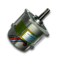220v Single Phase Asynchronous Barrier Gate Electric AC Motor For Highway Equipment MM111